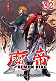 echange, troc In-Soo Ra - Demon King, Tome 32 :