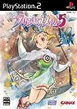 「プリンセスメーカー5」の画像