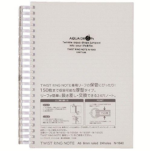 リヒトラブ ツイストリングノート N1640‐1 乳白 A5