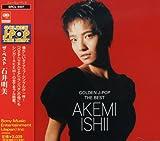 GOLDEN J-POP/THE BEST 石井明美