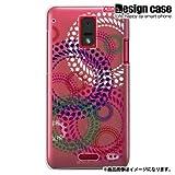 HTC J ISW13HTハード ケース カバー ジャケット/1076_リーフデザインクリア/CR