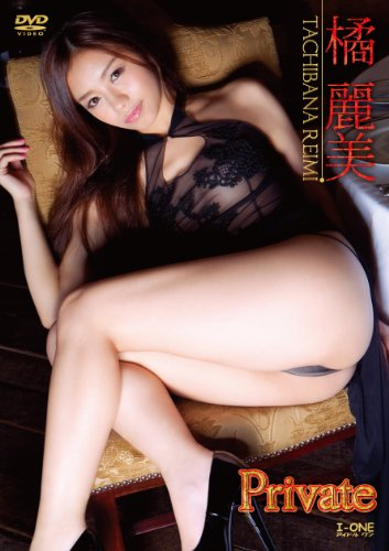 橘麗美 Private [DVD]