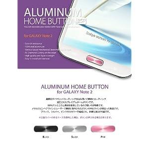 【国内正規代理店】Galaxy Note 2 SPIGEN SGP アルミニウム ホームボタン Aluminum home button