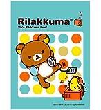 キャラクターカードスリーブ リラックマ (R005)