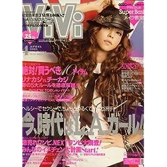 ViVi (ヴィヴィ) 2008年 04月号