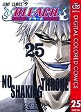 BLEACH カラー版 25 (ジャンプコミックスDIGITAL)