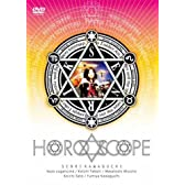 HOROSCOPE [DVD]