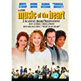 Music Of The Heart [DVD]by Meryl Streep