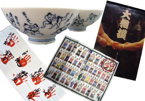【相撲グッズ】 平成26年大相撲カレンダー 手形フェイスタオル 茶碗セット 絵番付 Sumo Goods