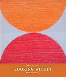 Indian Art Series- Looking Within