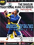 Shaolin Thirty-two Methods of Qin Na [DVD]