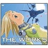 THE WORKS~志倉千代丸楽曲集~2.0の画像