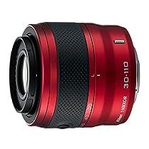Nikon 1 30-110mm f/3.8-5.6 VR Nikkor Lens (Bright Red)