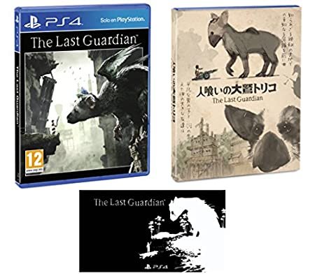 The Last Guardian (PS4) + Pegatina + Faja