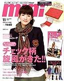 mini (ミニ) 2008年 11月号 [雑誌]
