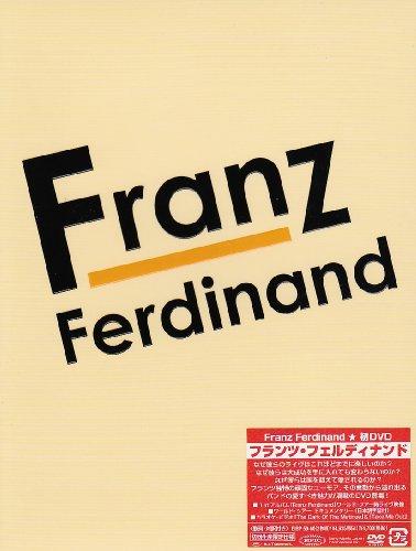 フランツ・フェルディナンド [DVD]