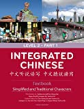 img - for Integrated Chinese: Level 2, Part 1 (Simplified and Traditional Character) Textbook (Chinese Edition) book / textbook / text book