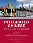 Integrated Chinese =: [Zhong Wen Ting...