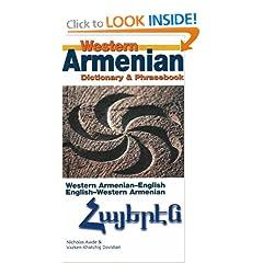 Armenian-English/English-Armenian Dictionary