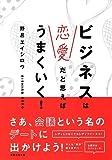 野呂 エイシロウ / 野呂 エイシロウ のシリーズ情報を見る