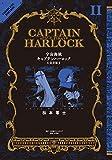 宇宙海賊キャプテンハーロック〈完全版〉(2) (復刻名作漫画シリーズ)