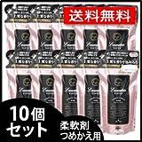 《セット販売》 ネイチャーラボ ランドリン 柔軟剤 ロマンティックフラワー つめかえ用 (480mL)×10個セット 詰め替え用 柔軟剤