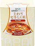 コスモス食品 SMARTBEAYTY 玉ねぎ発芽玄米粥(キムチ味) 13.8g×5食入り