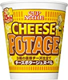 日清カップヌードル チーズポタージュヌードル1ケース(20食入)