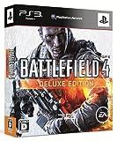 ��Amazon.co.jp����ۥХȥ�ե������ 4 Deluxe Edition(���ѥå�&�Хȥ�ѥå���3 DLC &China Rising��ĥ�ѥå�DLC+��PS4 DL�Ǥ�1,000�ߤ��㤨�륯���ݥ��Ʊ��)