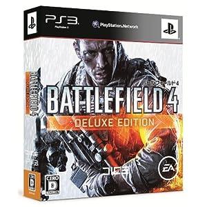 【Amazon.co.jp限定】バトルフィールド 4 Deluxe Edition(メタルパック&バトルパック×3 DLC &China Rising拡張パックDLC+「PS4 DL版を1,000円で買えるクーポン」同梱)