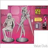 【電撃20th】 アクセル・ワールド 黒雪姫フィギュア 全2種 (黒雪姫)(ブラック・ロータス)