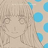 アニメ「ウィザード・バリスターズ」EDテーマ 『BLUE TOPAZ』