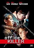 オフィスキラー[DVD]