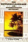 Hawaiian Language: A Complete Grammar...
