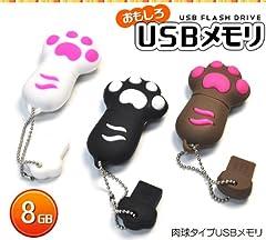 PLATA ( プラタ ) おもしろ USB メモリ 8GB 肉球 タイプ 【 ブラウン】
