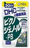 ピクノジェノール-PB 30日分 [ヘルスケア&ケア用品]