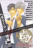 b-Boy Phoenix 8 (8)