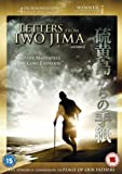 echange, troc Letters From Iwo Jima [Import anglais]