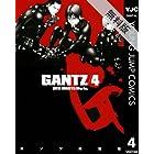 GANTZ 4 【期間限定 無料お試し版】 (ヤングジャンプコミックスDIGITAL)