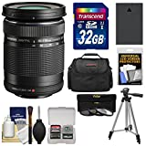 Olympus M.Zuiko 40-150mm f 4.0-5.6 R Micro ED Digital Zoom Lens (Black) with 32GB Card + BLS-1 BLS-5 Battery + Case + Tripod + Kit for OM-D E-M10 - PEN E-P5 - E-PL2 - E-PL3 - E-PL5 - E-PM1 - E-PM2 Camera