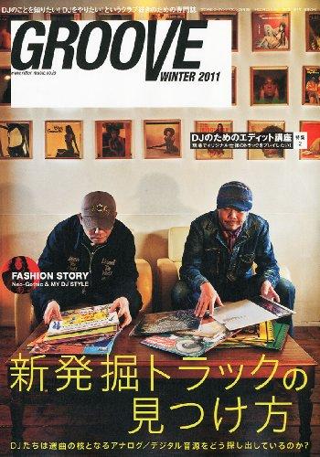 GROOVE WINTER 2011 サウンド&レコーディング・マガジン2011年02月号増刊