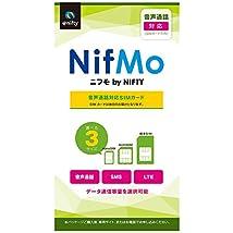 NIFTY NifMo 音声通話対応SIMカード 月額1,600円(税抜)~ 1410PP156