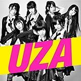 UZA【多売特典生写真付き】(Type-B 通常盤)