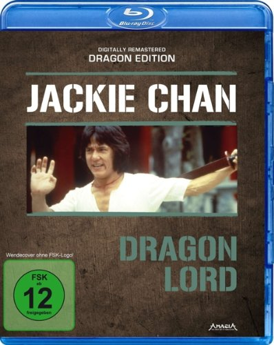 Dragon Lord, Blu-ray