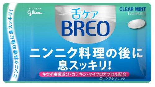江崎グリコ BREO クリアミント 12g×12個
