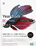Web�����ДN�� 2015�@Web Designing Year Book 2015 (Web Designing Books)