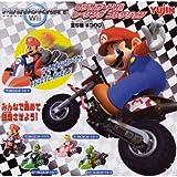 カプセル マリオカートWii レーシングコレクション 全5種セット
