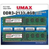 UMAX メモリモジュール OCメモリ 240pin DDR3-2133(4GB*2) Dual Set Cetus DCDDR3-8GB-2133