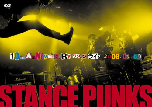 10th Anniversary ワンマンライブ 2008.03.09 [DVD]
