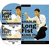 Shaolin Long Fist Kung Fu Intermediate Sequences (YMAA Kung Fu) 2-DVD set ~ Nicholas Yang